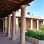 Roman Villa, Carthage, Tunisia